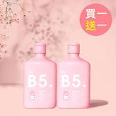 【買一送一】深層卸妝乳二入★MKUP美咖 B5淨潤深層卸妝乳