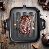 烤盤 韓式麥飯石卡式爐電磁爐烤盤家用不粘無煙烤肉鍋商用燒烤盤鐵板燒jy【快速出貨八折鉅惠】