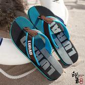 透氣拼色男士人字拖 防滑耐磨涼拖鞋涼鞋沙灘鞋潮韓