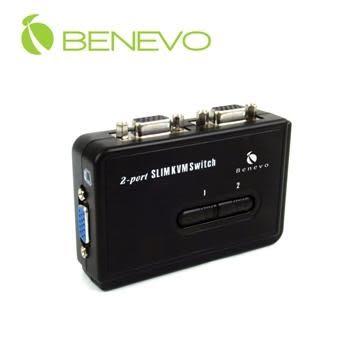 BENEVO BKVM102U 桌上型2埠USB VGA多電腦切換器 (無支援音效)