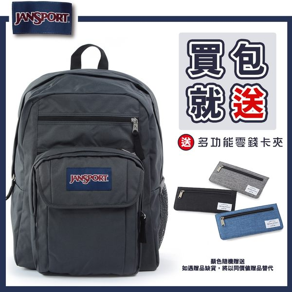 【JANSPORT】DIGITAL STUDENT 系列後背包 -灰(JS-41005)