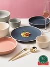 創意北歐西餐盤牛排盤子家用碟子陶瓷菜盤【福喜行】