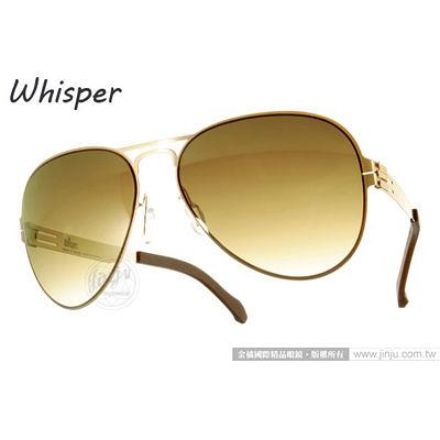 WHISPER 太陽眼鏡 WHM0006S C37BL (金-咖啡) 結合複合薄鋼新材質 墨鏡 # 金橘眼鏡