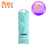 【TCELL 冠元】USB3.0 16GB 絢麗粉彩隨身碟-蒂芬妮藍