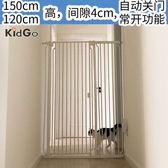 寵物圍欄 高150公分 免打孔 擋貓欄杆圍欄貓籠子加高柵欄加密狗圍欄可拆卸隔離門