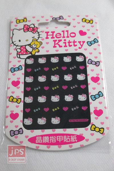 Hello Kitty 凱蒂貓 迷你貼 指甲貼 貼紙 滿版愛心 952231