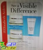 [COSCO代購] W1240717 Elizabeth Arden 臉部保濕面霜 75毫升 2入 附旅行罐 30毫升 1入