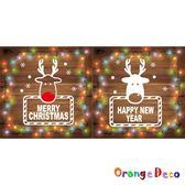 壁貼【橘果設計】耶誕麋鹿 DIY組合壁貼 牆貼 壁紙 室內設計 裝潢 無痕壁貼 佈置