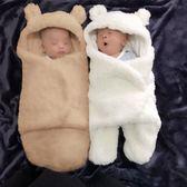 新生兒抱被初生嬰兒包被秋冬加厚 寶寶襁褓包巾羊羔絨睡袋 防驚跳 萬聖節禮物
