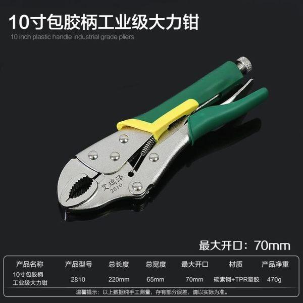 不鏽鋼304鉗子-大力鉗多功能鉗子工具工業級圓口C型自動夾鉗平頭平口封口固定鉗