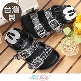 男童鞋 台灣製迪士尼米奇授權正版專櫃款休閒拖鞋 魔法Baby