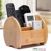 收納櫃 創意竹制桌面收納盒客廳鑰匙遙控器放置架實木化妝品雜物收納盒 8號店