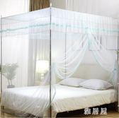 蚊帳單開門1.8m床家用1.5單人床加厚加密老式落地帳子1.2米支架2TA7029【雅居屋】