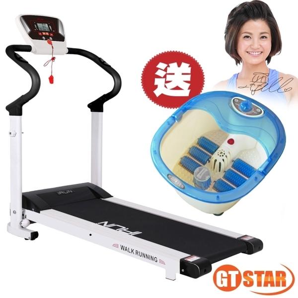 (GTSTAR) 心跳升級版電動跑步機-黑(送泡腳機)