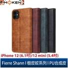 【默肯國際】Fierre Shann 樹皮紋 iPhone 12/12 mini 錢包支架款 磁吸側掀 手工PU皮套保護殼