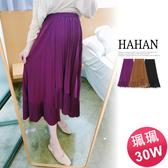 【HB3757】鬆緊腰不規則荷葉百折拼接長裙