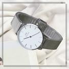 手錶DW網紅同款超薄女士鋼帶表簡約韓版情侶腕表皮表帶女學生防水手表[快速出貨]