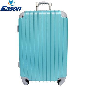 【YC Eason】超值流線型可加大款海關鎖ABS硬殼行李箱(28吋-靚藍)