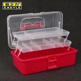 美術工具箱 三層美術工具箱小學生兒童畫畫箱繪畫透明塑料小號大號家用收納箱