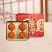 【預購9/2陸續出貨】美心雙黃蓮蓉月餅禮盒(4粒/盒)  【愛買】