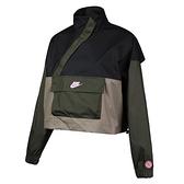 Nike AS W NSW ICN Clsh Anrak JKT 女 黑綠 短版 休閒 衝鋒 外套 CU5971-010