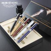 鋼筆英雄鋼筆2088禮盒裝商務簽字練字學生用可定制 小宅女大購物