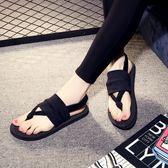 夏季韓版夾腳趾沙灘厚底羅馬簡約平底涼拖鞋  JT12【3C環球數位館】
