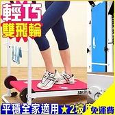 免運!!迷你收納折疊跑步機+2坡度.摺疊小迷跑健走機美腿機另售磁控健身車電動跑步機踏步機專賣