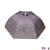 【貝貝】折疊菜罩 保溫菜罩 圓形 餐桌飯菜罩 可折疊 保鮮罩 防蒼蠅 遮灰塵蓋 菜罩