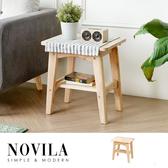 Novila簡約質感原木小邊几(HD/SD3/SD3-08原木1.5尺邊几)【DD House】