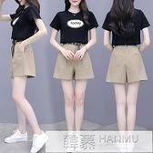 穿搭顯高套裝女2021年夏季新款休閒時尚洋氣減齡短褲兩件套 夏季新品