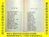 二手書博民逛書店罕見克雷洛夫寓言詩集(1983年一版一印)Y16196 伊·安·
