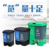 21L 40L 55L 升戶內可回收其他垃圾廚房分類塑料垃圾桶腳踏雙桶wy
