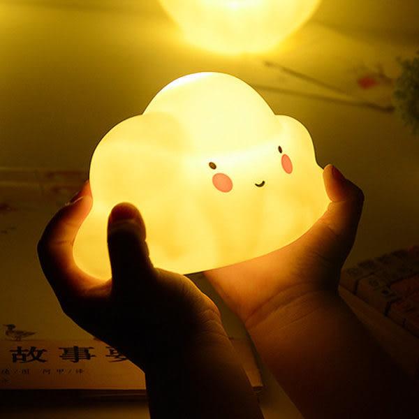 【BlueCat】腮紅笑臉雲朵太陽月亮睡覺安撫燈 隨手燈 小夜燈