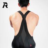 【REMA】 X-POWER 吊帶短車褲 2.0