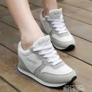春秋季內增高運動鞋女8cm-10CM休閒鞋34小碼女鞋百搭夏網面透氣-完美