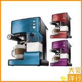 【大麥洋行】美國Oster 奶泡大師 20Bar 升級版 義式咖啡機 BVSTEM-6602 (三色)