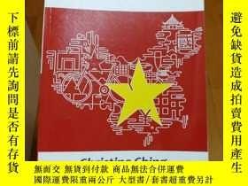 二手書博民逛書店英文原版GRASP罕見CHINA:Be a China Expe