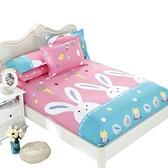 單件床笠單件床罩床墊套防滑防塵套床包雙人1.5米/1.8米樂淘淘