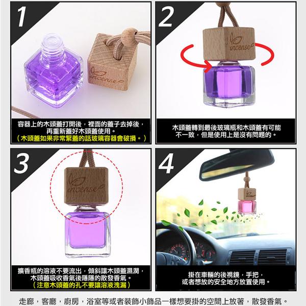 韓國 INCENSE 車用吊掛式香氛 5ml 多款可選 車用擴香 車用香氛 汽車百貨【小紅帽美妝】