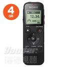 【曜德】SONY ICD-PX470 數位錄音筆 USB傳輸 4GB 續錄62小時 /送絨布袋