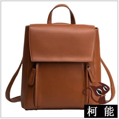 背包【8433】真皮 雙肩包 後背包 旅行包 復古韓版包 大容量背包