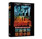 歡迎來到獵殺小鎮DVD(馬丁丁格爾瓦爾/...