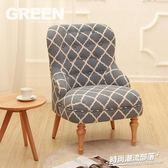 美式單人沙發椅 臥室陽臺咖啡廳休閑簡約歐式布藝小沙發 北歐沙發