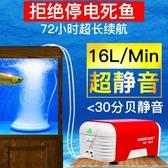 老漁匠氧氣泵超靜音魚缸便攜式充電打老魚匠交直流兩用增氧泵釣魚 英雄聯盟