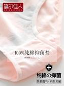 內褲女士抗菌全棉100%純棉襠大碼中腰日系少女生可愛蕾絲無痕三角 喵小姐