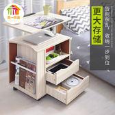 床頭櫃 禾壹木語筆記本電腦桌可移動床頭櫃 升降床邊桌 收納儲物櫃邊鬥櫃【美物居家館】