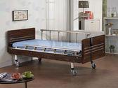 電動病床 電動床 贈好禮 立新 兩馬達電動護理床 F02-JP 醫療床 復健床 醫院病床