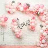 降價兩天 煙雨集 婚房裝飾佈置氣球生日派對表白求愛 結婚氣球七夕