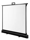 50吋4:3桌上型投影布幕 鋁合金材質 輕巧精緻 方便攜帶 *桌幕全面降價優惠*含稅含運